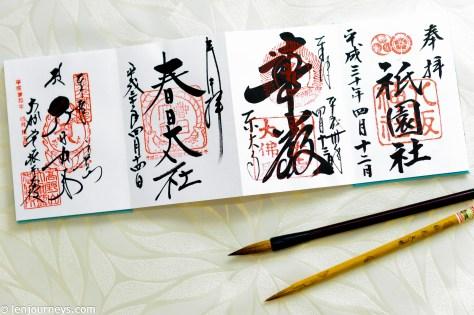 Calligraphy & Seals