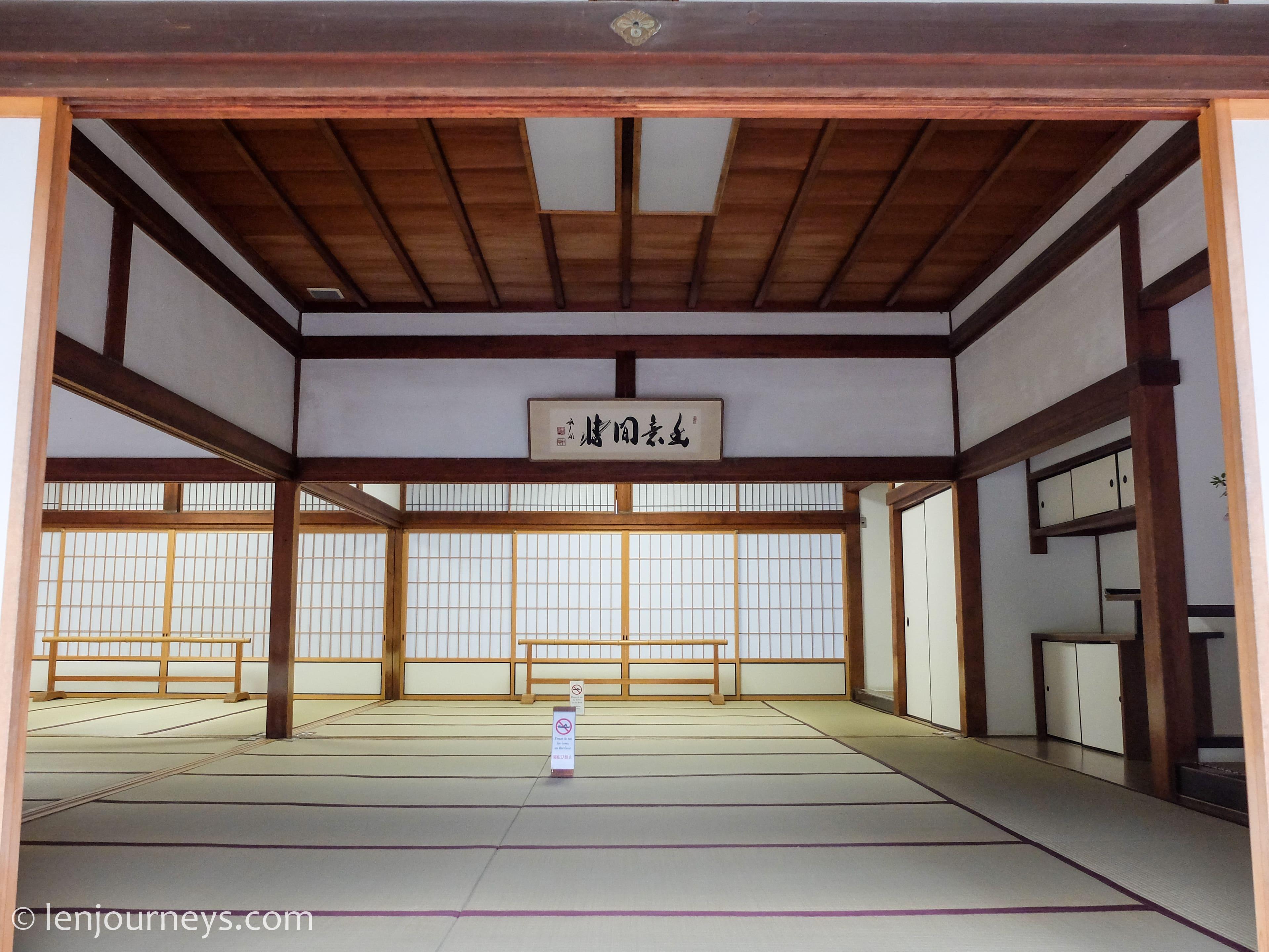 Interior of Tenryuji