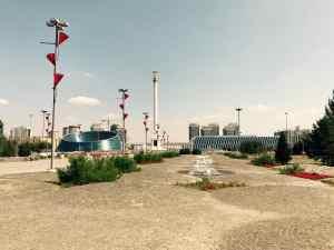 centre of Astana