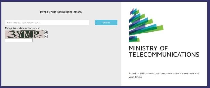 Liban verification IMEI