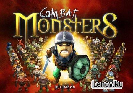 Combat Monsters (обновлено v 4.3.0.00)