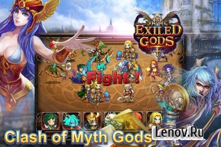 Exiled Gods (обновлено v 1.1.4) Мод (HIGH DAMAGE + HEALTH)