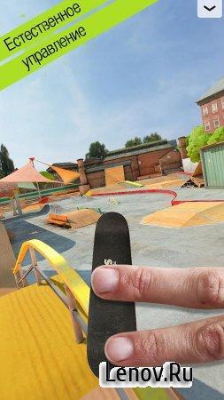 Touchgrind Skate 2 v 0.5 Мод (Unlocked)