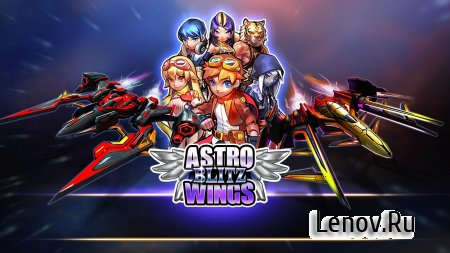 Astrowings Blitz v 1.9.2 Мод (Infinite Gold & More)