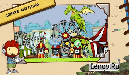 Scribblenauts Unlimited v 1.00 Мод (Unlocked)