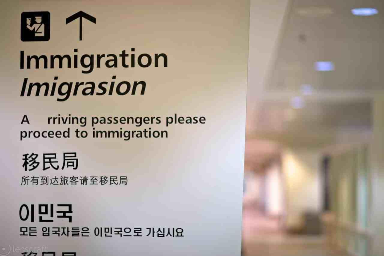 keming / guam international airport