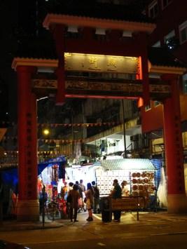 the temple street night market