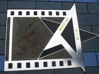 Bruce Lee's star on the Kowloon Avenue of stars