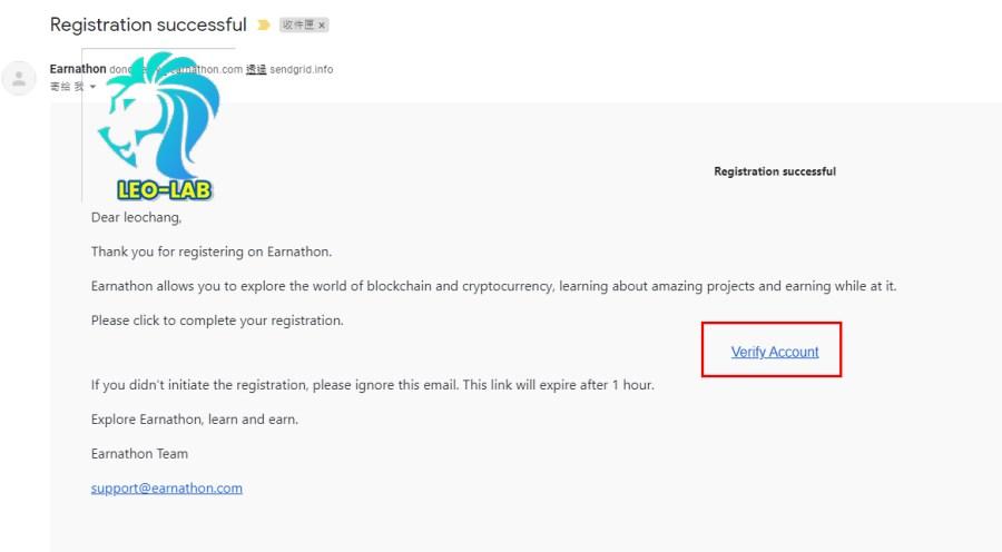 Earnathon Email Verify Step2