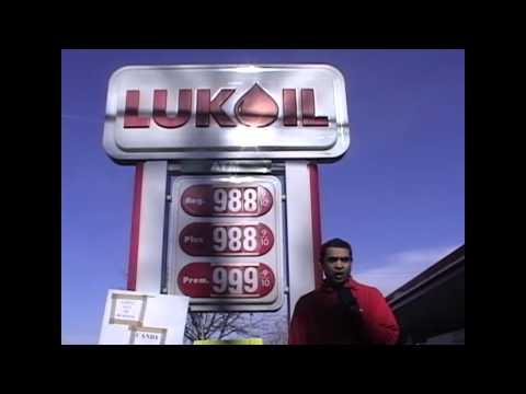 10 Dollar Gas