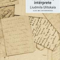 DANIEL STEIN, INTÉRPRETE,Liudmila Ulítskaia (Alba)