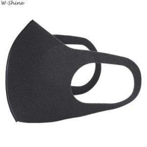 Pitta Mask - многоразовая защитная маска-антисептик