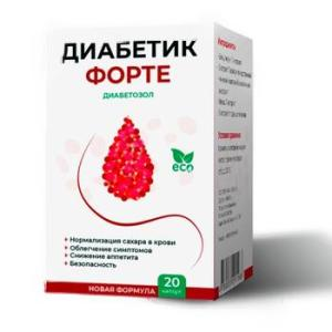 Диабетик Форте средство от диабета (Узбекистан)