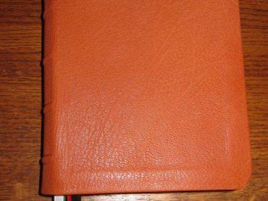 Terra Cotta Sokoto Goatskin Bible