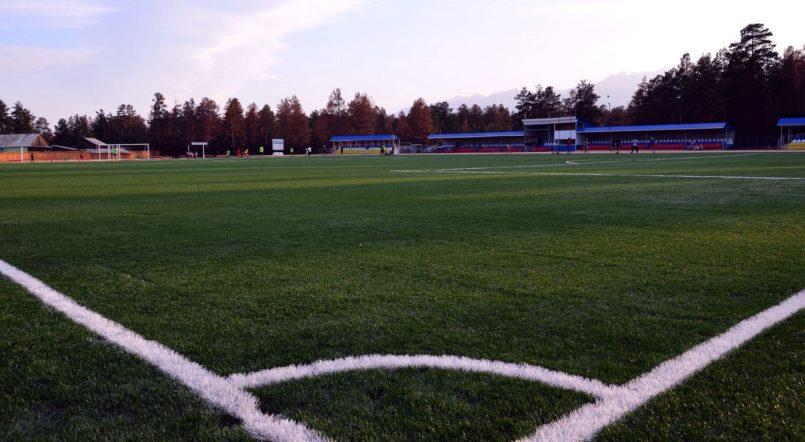 Инфраструктура спорта: новый центральный стадион с. Курумкан