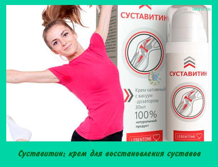 Крем для восстановления суставов защита от растяжения плечевого сустава для волейболиста
