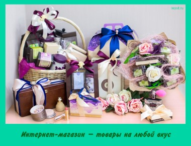 Интернет-магазин UAmade