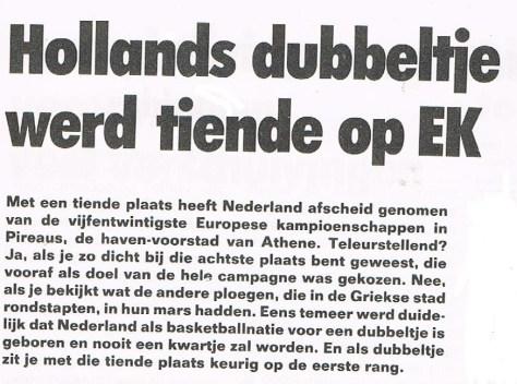 Hollands dubbeltje