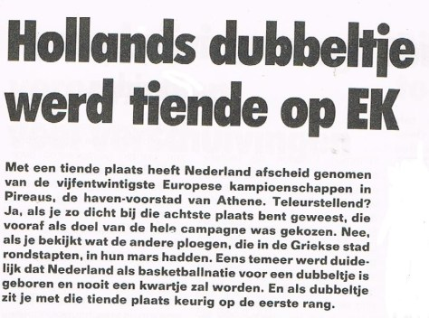 1987Hollands dubbeltje