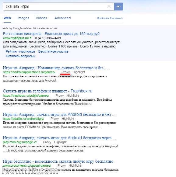 Результаты поиска в анонимном поисковике