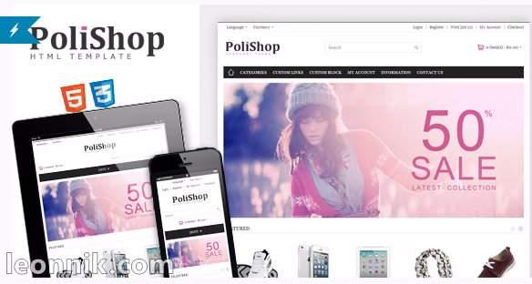 Скачать бесплатно адаптивный шаблон сайта HTML для электронной коммерции.