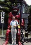 More pictures in Beppu