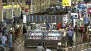 Gare Kharouba (Caroubier)