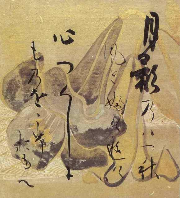 Hon'ami Kōetsu (calligraphe) et Tawaraya Sōtatsu (décor peint) - Calligraphie d'un poème sur papier décoré au lavis d'or - Début du 17ème siècle