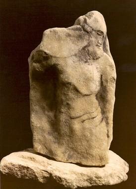 Marie-Antoinette Bassieux, pierre interprétée, vers 1985 ; ph.inc.