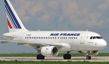 Transport aérien : Air France exempte les voyageurs togolais en transit à Paris #Visadetransitaéroportuaire