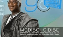 [Présidentielle 2018 au Mali] Modibo Sidbé face aux maliennes et maliens sur trois chaînes, ce lundi à 21 h GMT (heure locale) #ModiboSidibé2018