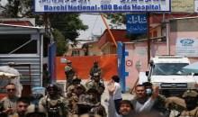 [Afghanistan/Terrorisme] 15 personnes, dont 2 nourrissons tuées dans un hôpital à Kaboul