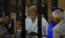 [Soudan] Le procès d'Omar El Béchir reporté au 06 octobre prochain
