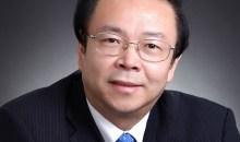 [Chine] Lai Xiaomin, ancien patron d'un fonds d'investissement, condamné à mort, exécuté ce vendredi matin