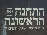 2013-07-04 15.09.49