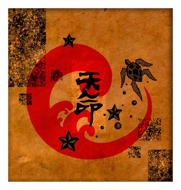 Tianming_2006