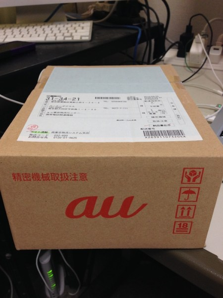 The box from AU the delivery person delivered this morning.