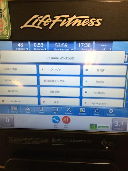 LifeFitnessScreen-2