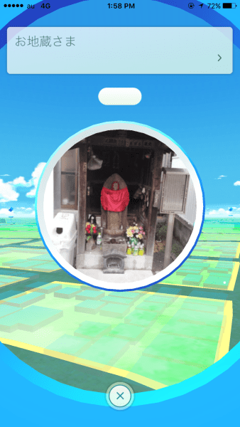 And finally another Pokestop at a tiny shrine by the bus stop near my house. The next photo shows the actual shrine.