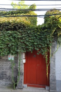 hutong photo