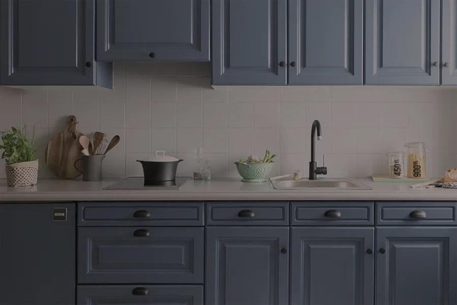 Vai sul sito www.leroymerlin.it/cucine, scopri l'ampia scelta di cucine delinia e i dettagli di ognuna. Dipingere I Mobili Scegliere La Pittura Giusta Leroy Merlin