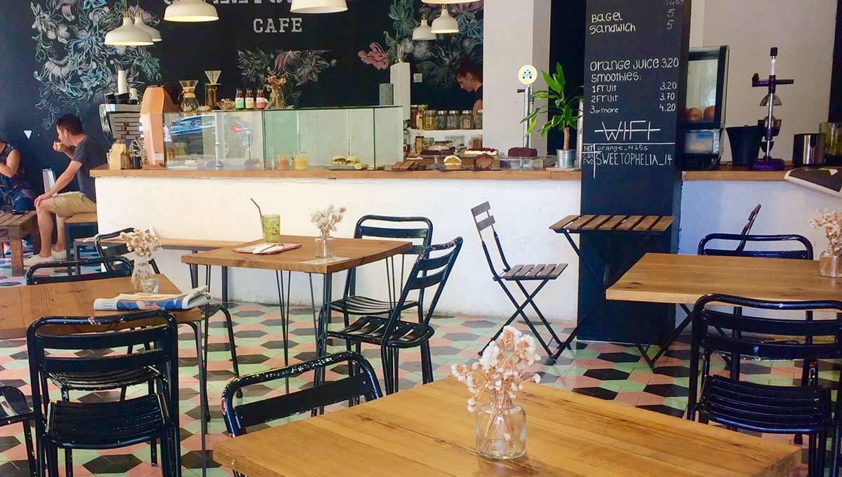 Restaurant Tapas 4 Septembre