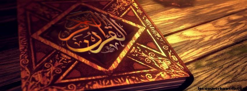 Al Quran - Photo de couverture journal Facebook
