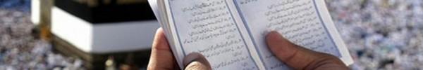 Hajj douaa - Photo de couverture journal Facebook