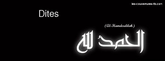 dites toujours alhamdoulilah -photo de couverture journal facebook