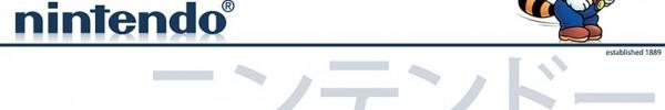 Nintendo Depuis 1889 - Couverture Facebook