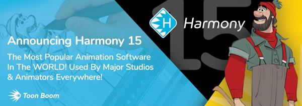 Toon Boom - Harmony 15