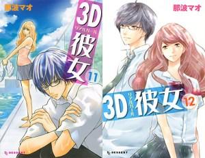 3d-Kanojo - Real Girl - Anime