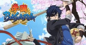 gakuen_basara_1er trailer révélé