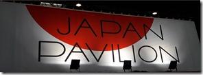 pavillon-japonais-les-filles-du-the-sial